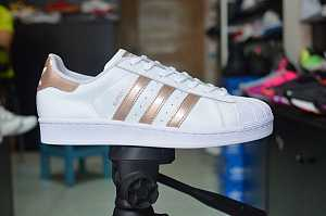 GIAY-THE-THAO-NAM-ADIDAS-SUPERSTAR