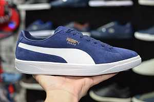 GIAY-THE-THAO-NAM-PUMA-SUEDE-IGNITE