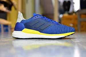 adidas-boost-solarglide